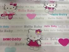 Hello Baby Zebra Perde | Perde | Stor Perde