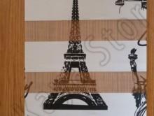 Paris Baskılı Zebra Perde | Perde