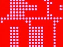 Tapiflex Excellence 65 2852 | Pvc Yer Döşemesi | İşyeri Ve Ev Tipi